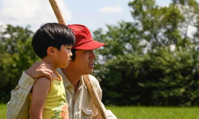 Minari language talk