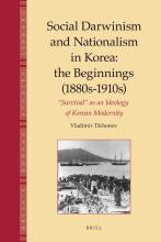 Thumbnail for post: Social Darwinism and Nationalism in Korea: the Beginnings (1880s-1910s)