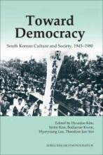 Cover artwork for book: Toward Democracy: South Korean Culture and Society, 1945–1980