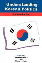 Thumbnail for post: Understanding Korean Politics: An Introduction