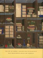 Thumbnail for post: The Art of Korea: Highlights from the Collection of San Francisco's Asian Art Museum