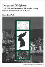 Cover artwork for book: Diseased Dirigisme: The Political Sources of Financial Policy toward Small Business in Korea