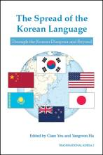 Cover artwork for book: The Spread of the Korean Language Through the Korean Diaspora and Beyond