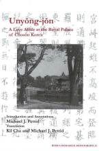 Thumbnail for post: Unyŏng-jŏn: A Love Affair at the Royal Palace of Chosŏn Korea