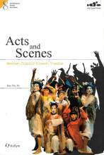 Cover artwork for book: Acts and Scenes: Western Drama in Korean Theater