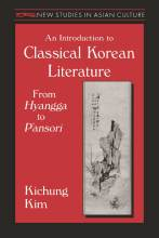 Thumbnail for post: An Introduction to Classical Korean Literature: From Hyangga to P'ansori