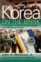 Cover artwork for book: Korea On The Brink: A Memoir of Political Intrigue and Military Crisis