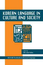 Thumbnail for post: Korean Language in Culture and Society