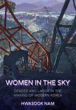 Thumbnail for post: Women in the Sky: Gender and Labor in the Making of Modern Korea