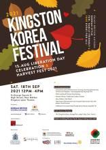 KKF September 2021 poster
