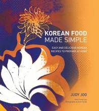 Cover artwork for book: Korean Food Made Simple: Easy and Delicious Korean Recipes to Prepare at Home