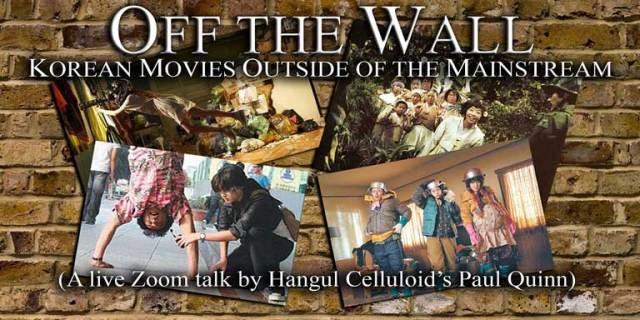 Off the Wall talk