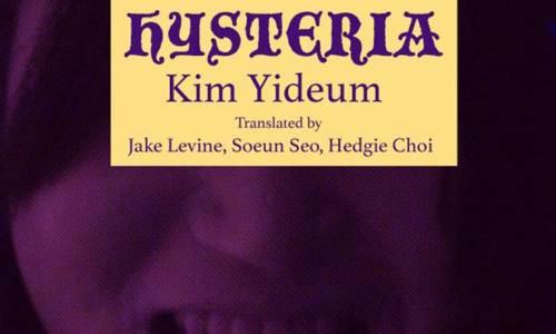 Hysteria - Kim Yideum