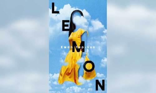 Kwon Yeo-sun: Lemon