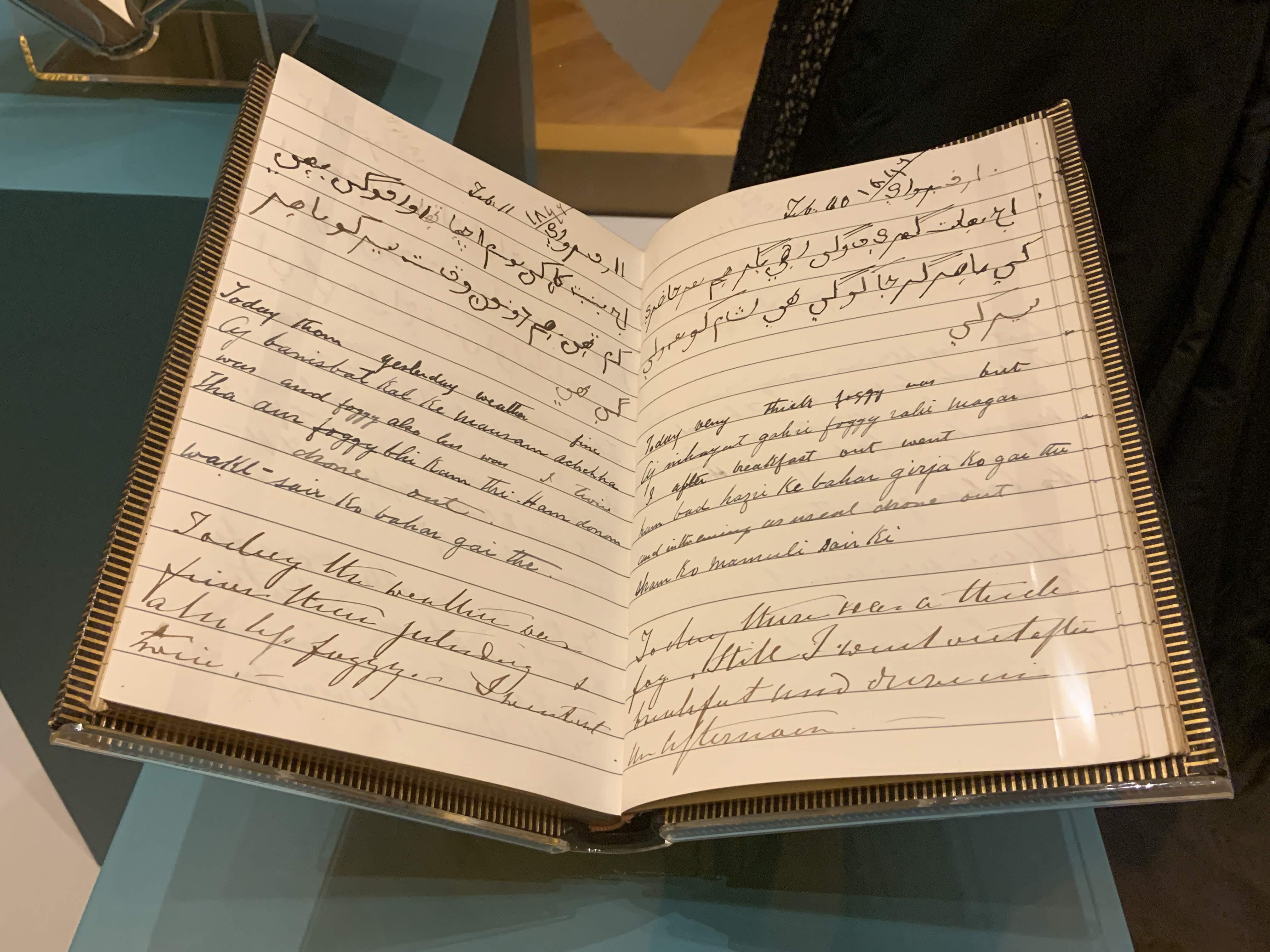 Queen Victoria's Hindustani (Urdu) diaries