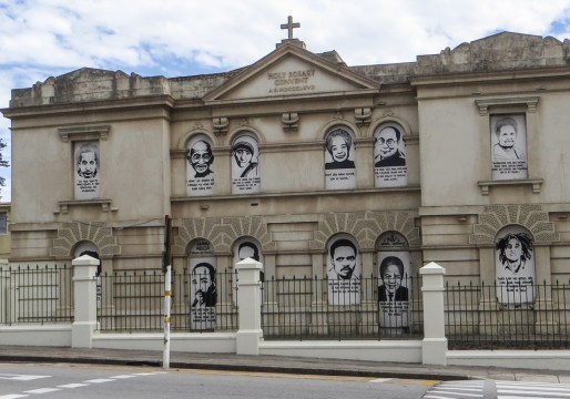 The Holy Rosary Convent
