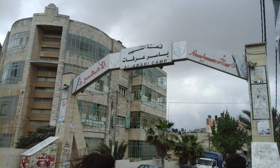 The entrance to the el-Amari refugee camp in the West Bank.