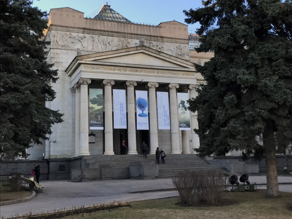 Pushkin Museum Of Fine Arts Moscow Russia Attractions