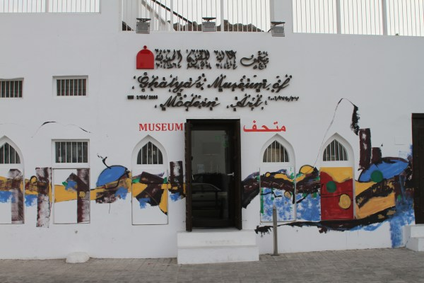 Ghalya Museum Of Modern Art - Lonely Planet