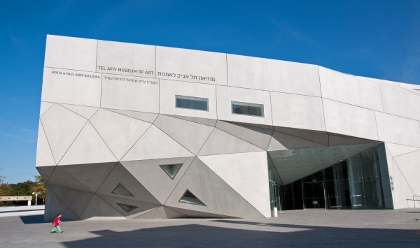 Tel Aviv Museum Of Art Israel Attractions