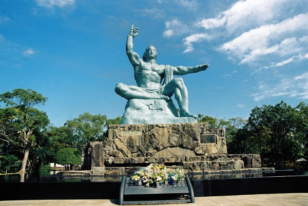 Peace Park Nagasaki Japan Attractions - Lonely Planet
