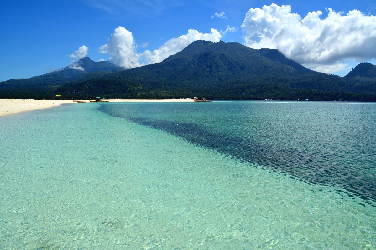 Camiguin Travel - Lonely Planet