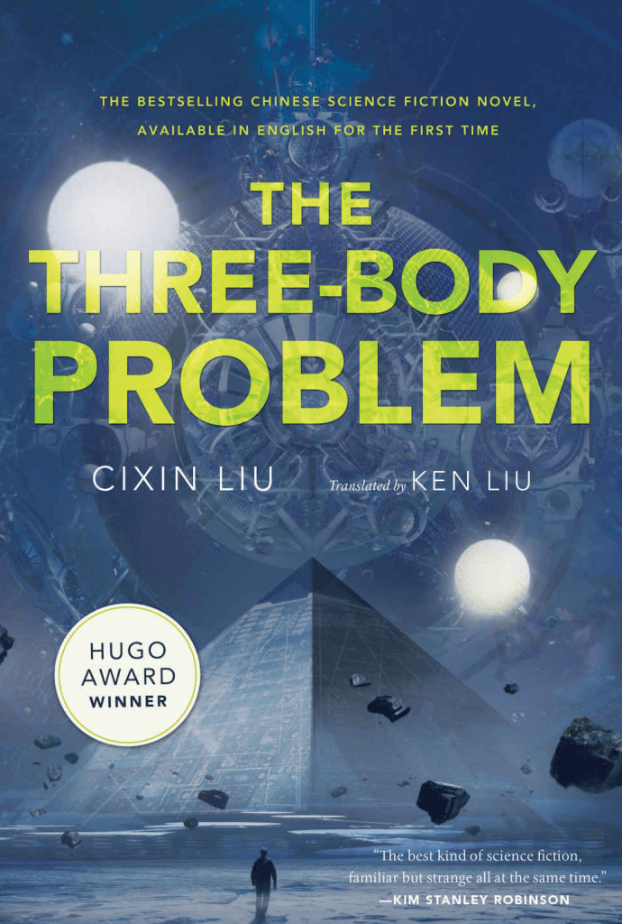 book cover for the three-body problem by cixin liu