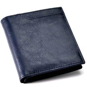 おすすめ!ICカードを複数収納・財布に入れたまま利用可能でコンパクトでおしゃれな財布 ICOCA・PiTaPa...