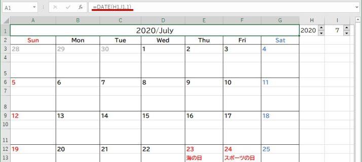 「DATE関数」でスピンボタンで設定された日付データを取得