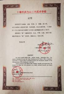 Diploma discepola di 16° generazione Wudang