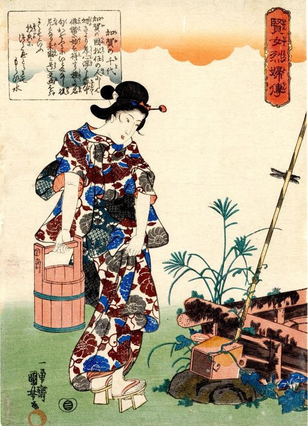 Fukuda Chiyo-ni (Kaga no Chiyo).jpg