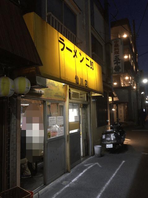 仙川二郎18