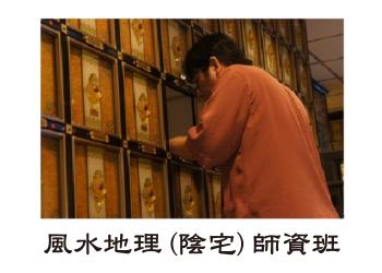 feng-shui-yang-house-longyu369175