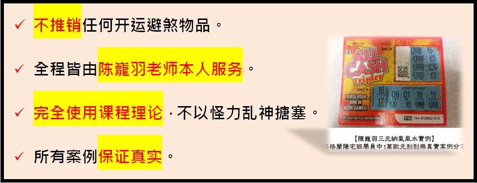 feng-shui-yang-house-longyu369235