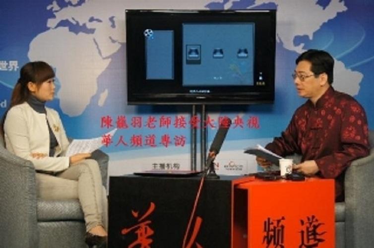 陈巃羽风水阳宅之2014 年版阳宅执业保证班
