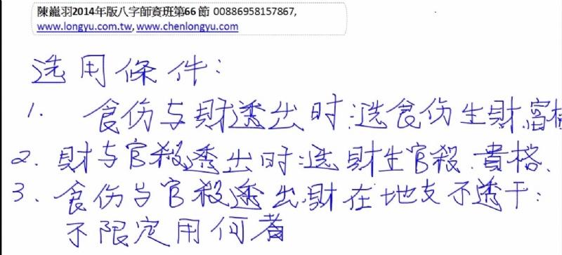 feng-shui-yang-house-longyu36935