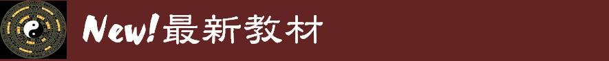 feng-shui-yang-house-longyu36964