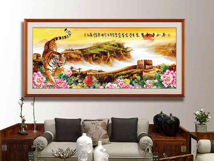 feng-shui-yang-house-longyu369377
