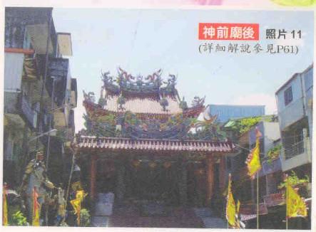 feng-shui-yang-house-longyu369275