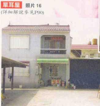 feng-shui-yang-house-longyu369318