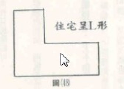 feng-shui-yang-house-longyu369328
