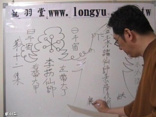 陈巃羽风水阳宅之2010版普通话版符咒安神班