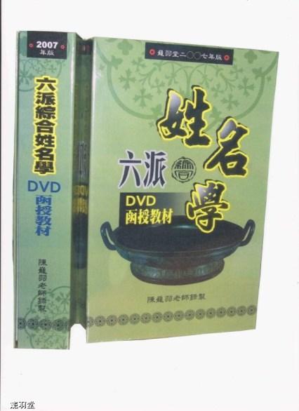 feng-shui-yang-house-longyu36937