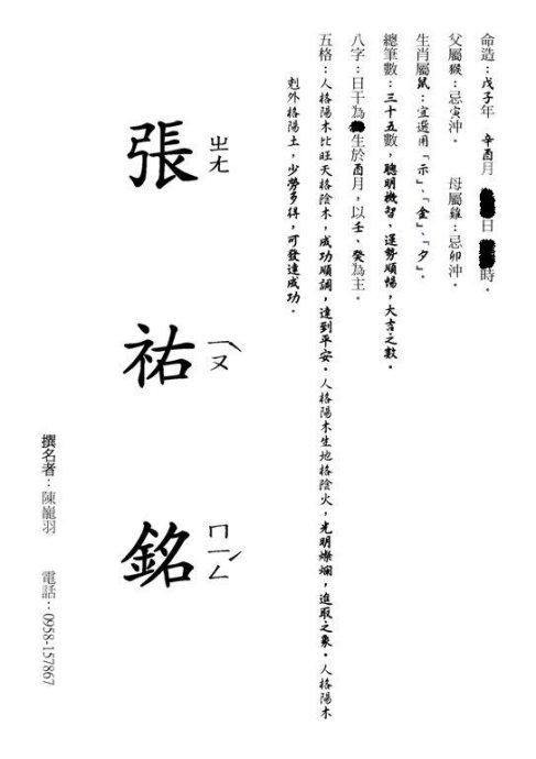 feng-shui-yang-house-longyu36944