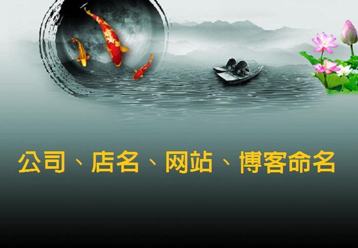 feng-shui-yang-house-longyu36945