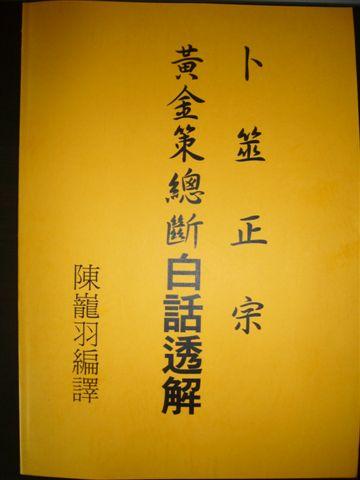 feng-shui-yang-house-longyu36954