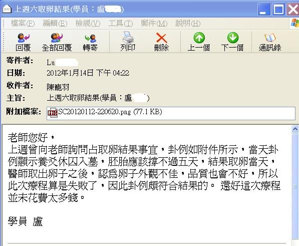 feng-shui-yang-house-longyu369394
