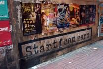 graffiti-mongkok-03402