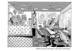 skeleton-portfolio1-08