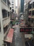 Mid-Level Street